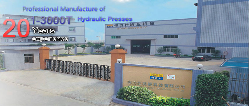 Hydraulic Press Machine Factory